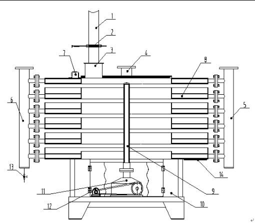 跃层式冷渣机维护保养说明